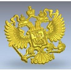 Герб Российской Федерации Герб_002